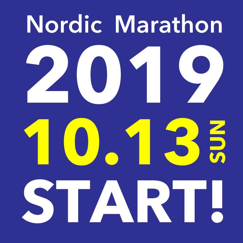 2019.10.13 sum START!